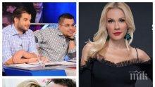 СТРАШНА КРИЗА: Мария Игнатова остана без пари! Бившата на Рачков моли Иван и Андрей за работа