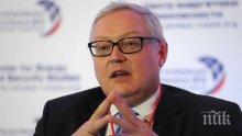 Русия скочи на САЩ заради СЗО
