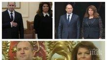 """Политолог разби Румен Радев и дружинката от """"Дондуков"""" 2 заради мераците им за икономически и социален съвет: Такъв съществува от 19 години, но кликата не знае законите"""