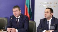 ПЪРВО В ПИК TV: Министър Горанов: Божков иска да дискредитира Борисов (ОБНОВЕНА)