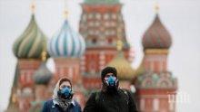 Броят на новозаразените с коронавирус в Русия за второ поредно денонощие е под 10 000