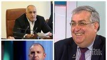 Проф. Близнашки: Бойко Борисов взе решителни мерки по Конституция, Румен Радев руши държавата