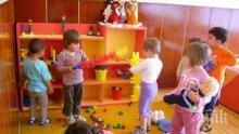 Обявяват кога и при какви условия ще отворят детските градини