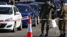 Германия отвори отново границата си с Люксембург