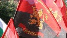 ВМРО зове: Прокуратурата да започне проверка на всички НПО-та, които маргинализират циганите