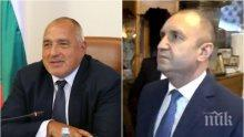 ВИЖТЕ В ПИК TV: Борисов отговаря на Радев