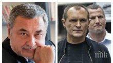 Валери Симеонов отсече за Божков: Аман от ченгесарски методи! (ОБНОВЕНА)