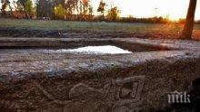 УНИКАЛНО: Археолози откриха във Варна късноантична римска надгробна плоча