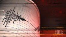 Земетресение с магнитуд 5.8 по Рихтер е било регистрирано край бреговете на остров Крит