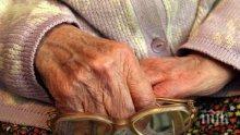 НЕВЕРОЯТНО! Втора 104-годишна италианка пребори коронавируса