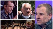 Цветомир Найденов хвърли нова бомба: Васил Божков правил оргии с мъже и извращения с малолетни. Държал на щат 70 проститутки, поръчвал убийства. Водел на ски в Куршевел шефа на БТВ