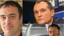 ОСНОВНА ВЕРСИЯ: Екзекутирали хазартния бос Йордан Динов, защото искал да издаде Божков за черното тото
