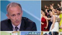 """Красимир Вълчев безкомпромисен за баловете. Министърът разкри защо само с матури ще се влиза """"Право"""""""
