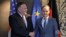 Първите дипломати на Германия и САЩ проведоха разговори