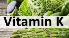 Какво знаем за витамин К и за какво е важен?