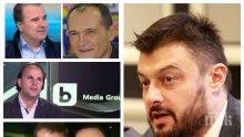 Бареков пред ПИК: Шефът на БТВ Флориан Скала е бил пекинез на Васил Божков! Скандалите в телевизията се следят от американските служби. Вярно ли е, че Скала е лобирал за Божков пред управляващи политици?