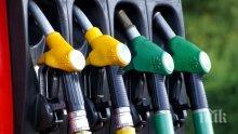Внасят законопроекта за държавните бензиностанции