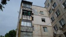 СТРАШНО: Очевидка на адския взрив в Пловдив: Изнесоха жената цялата в кръв, стъкла и найлони