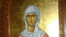 ХУБАВ ПРАЗНИК: Почитаме първата жена християнка в Европа - имен ден празнуват всички дами с тези прекрасни имена