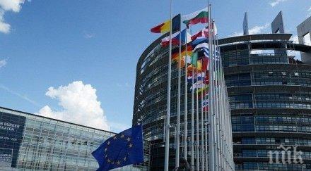 европейският съюз сполетян финансов ураган