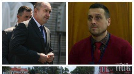 ИЗВЪНРЕДНО В ПИК TV! Кмет на ВМРО посрещна с камбанен звън и питка Румен Радев - как ще отговори президентът на протестиращите, които искат оставката му (ВИДЕО/СНИМКИ/ОБНОВЕНА)