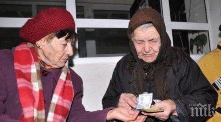 400 пенсия купуваме скъпите български храни плодове зеленчуци