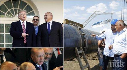 балкански поток успех влизането борисов исторически превръща енергиен фактор