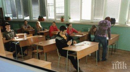Близо 1600 абитуриенти отиват на матури във Великотърновско