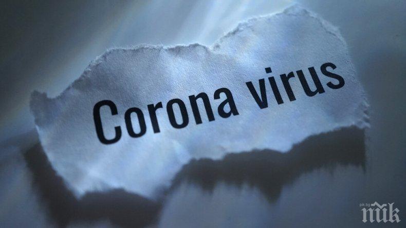 В Мексико заразените с коронавируса стигнаха 51 633