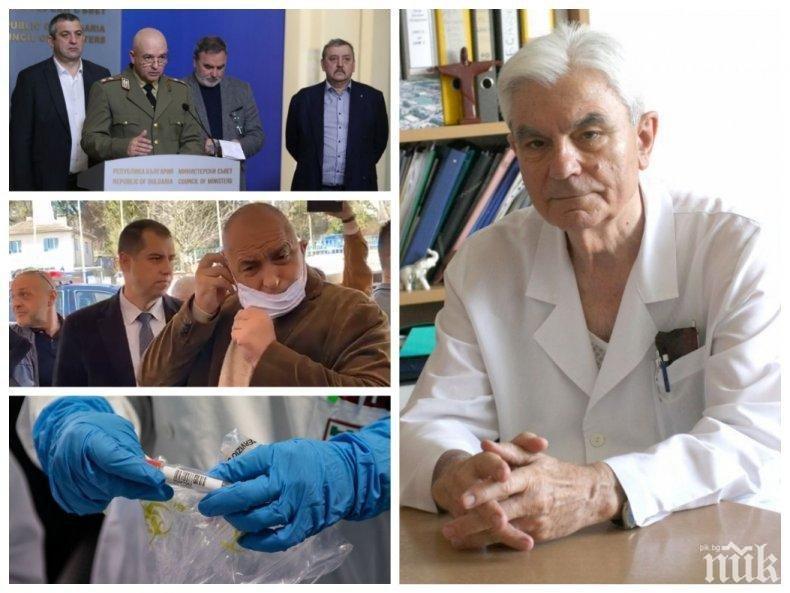 Акад. Богдан Петрунов: Не бих отворил детските градини, защото там не могат да се спазват мерки! Епидемията от коронавируса не е овладяна