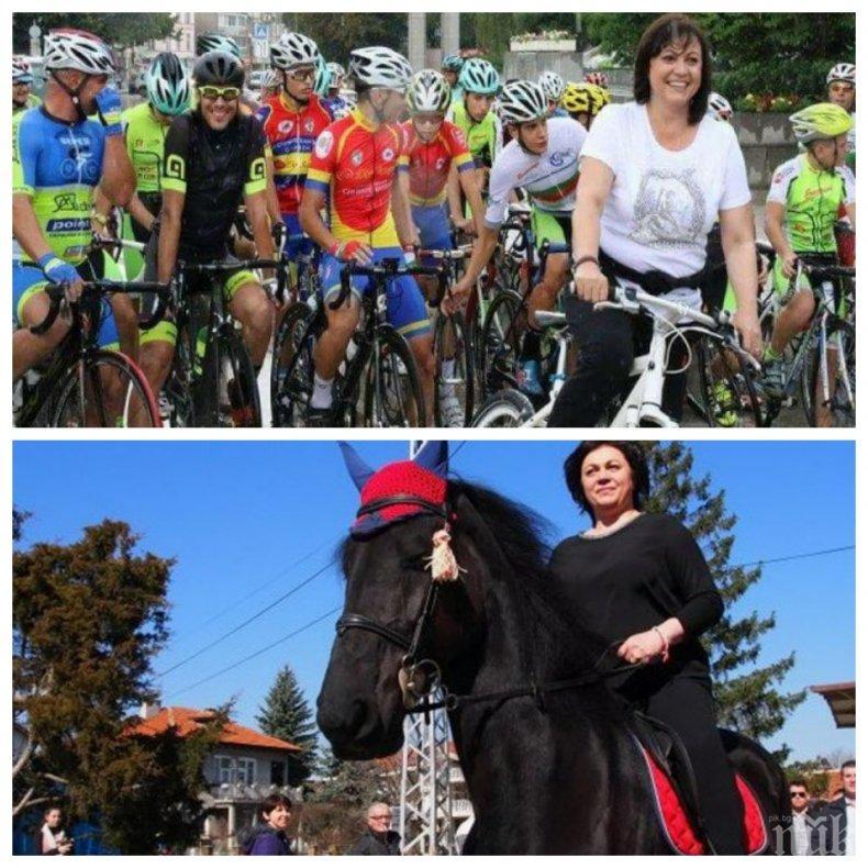 Корнелия Нинова смени коня с колело
