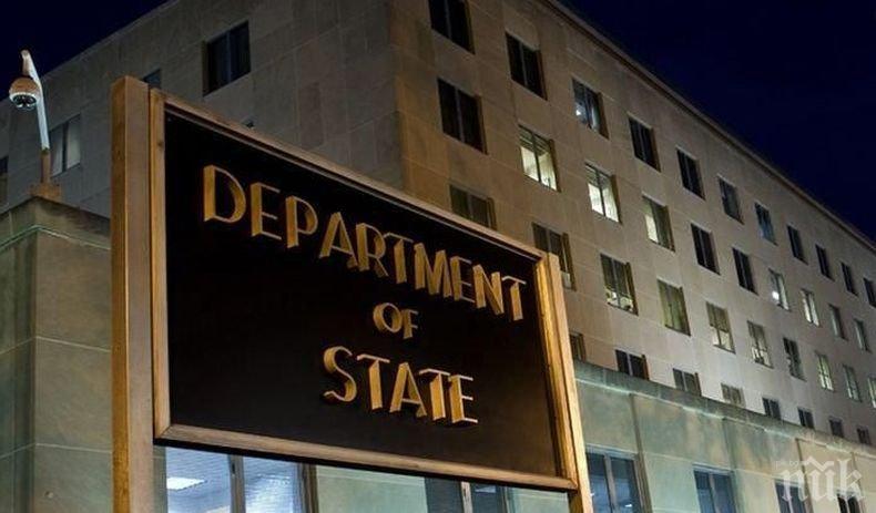 Уволнен от Доналд Тръмп сътрудник на Държавния департамент разследвал сделка за 8 млрд. долара