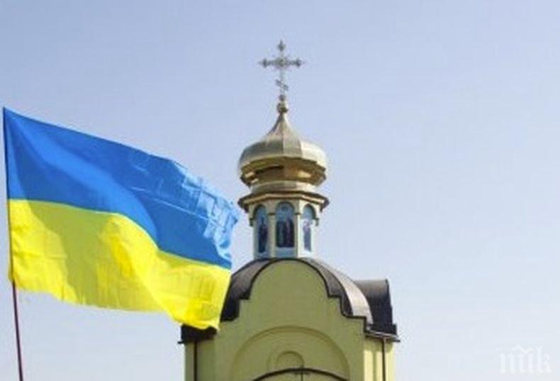 Властите в Украйна разрешават работата на метрото и отварят детските градини от 25 май