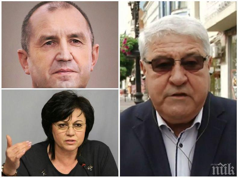 Спас Гърневски изригна: Радев и Нинова са водачи на паралелната държава. Божков е неин ярък представител