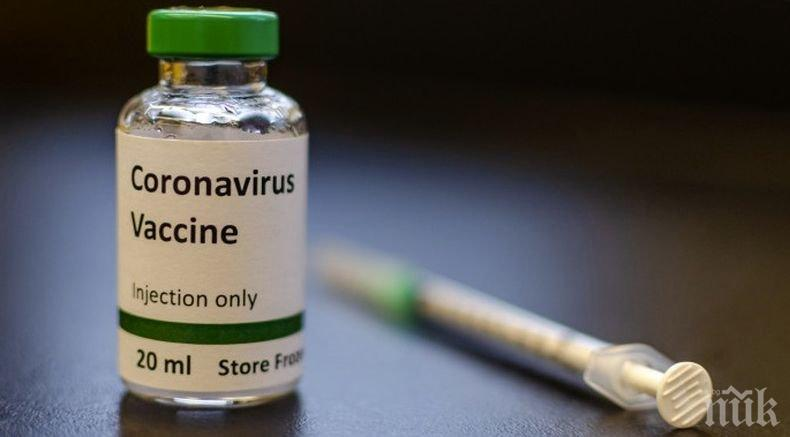 Светлина в тунела: От американска фармацевтична компания разказаха за тестовете си на ваксина срещу коронавирус