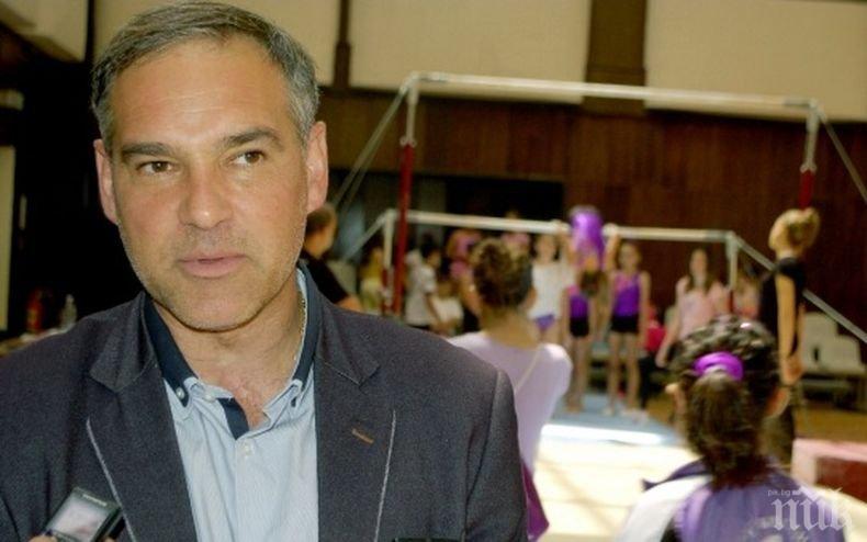 България с шест кандидатури за ръководните структури на Международната федерация по гимнастика