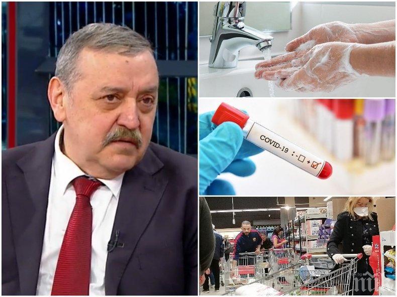 ПЪРВО В ПИК TV! Проф. Кантарджиев съобщи за нова зараза и отчете: Трима души починаха - 31-годишен мъж загуби битката с коронавируса! 2211 са болните в страната (ВИДЕО/ОБНОВЕНА)