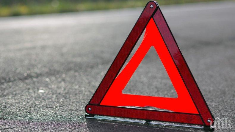 Катастрофа блокира пътя Кърджали-Маказа