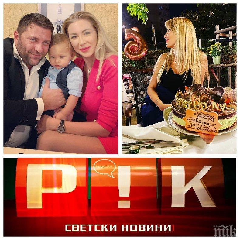 САМО В ПИК TV! Антония Петрова забърка нов скандал: Жени, не раждайте секцио и с астролог, правите лоша услуга на децата си