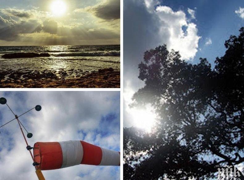ИДВАТ ОБЛАЦИ: Умерен вятър гони задухата, температурите леко падат