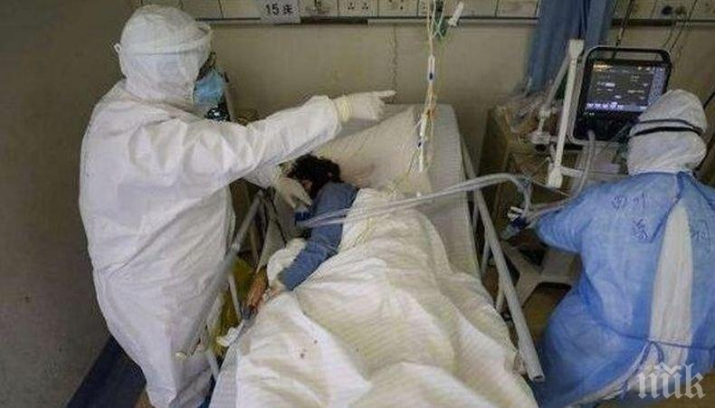Полякиня на 103 години пребори коронавируса