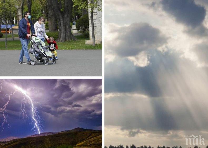 ОБЛАЧНО, НО ТОПЛО: Локални валежи, на места с гръмотевици (КАРТА)