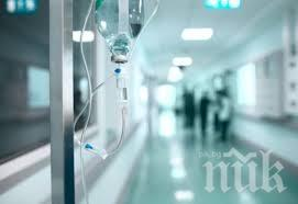 Турция ще пропуска свободно български граждани за лечение