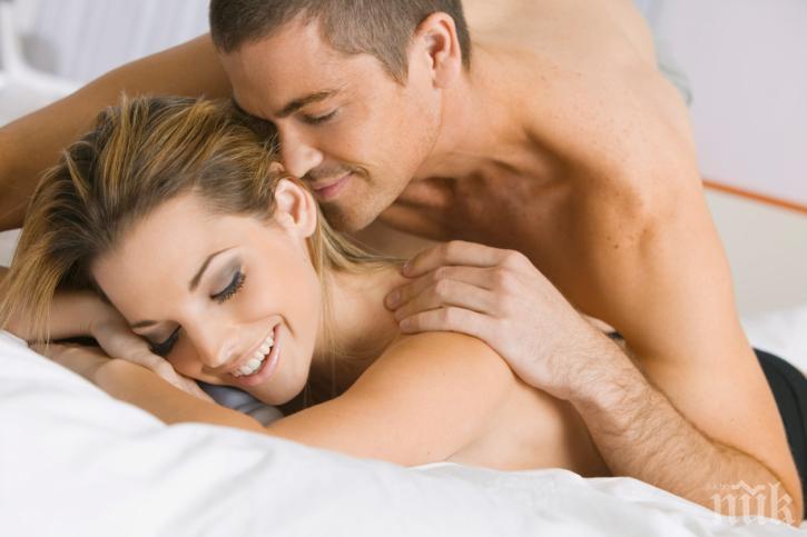 Съвети за секс с нов партньор