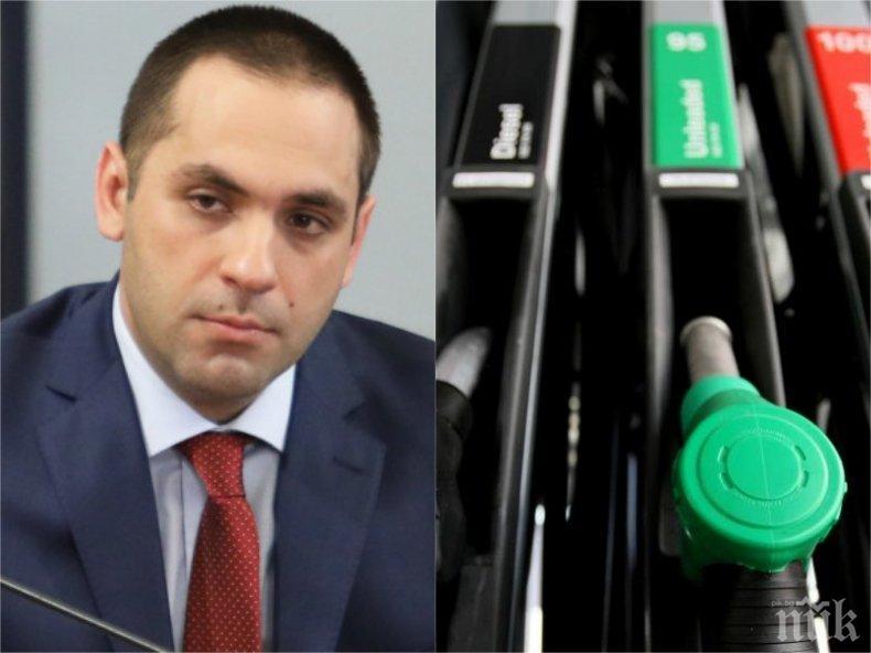 ДЪРЖАВНИ БЕНЗИНОСТАНЦИИ: Министър Караниколов с подробности къде ще се изградят и колко ще се намали цената на горивата