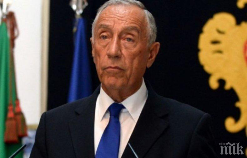 Спипаха президента на Португалия по... къси гащи (СНИМКА)