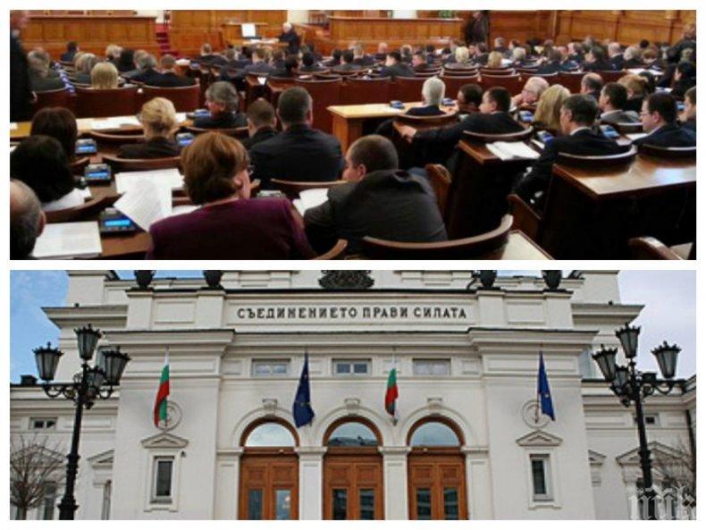 ИЗВЪНРЕДНО В ПИК TV! Депутатите бистрят три закона на редовно заседание (ОБНОВЕНА)