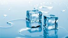 Подмладяваме се с лед