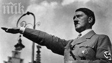 Лондон продавал златото на Хитлер