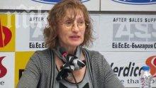 Политологът Анна Кръстева: Бързото свикване на парламента е логично